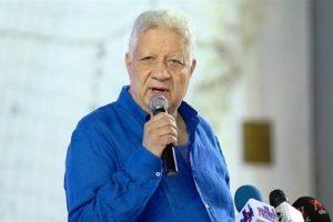 مفاجأة مرتضى منصور: تسجيل شعار نادي القرن الحقيقي بوزارة التموين