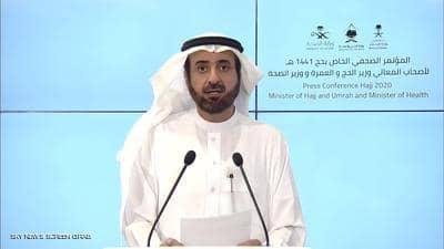 وزارة الحج السعودية تضع خططاً جديدة وتحدد عدد ضيوف الرحمن