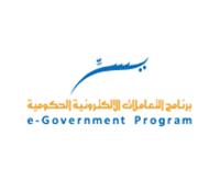 برنامج يسر يعلن عن وظائف شاغرة للرجال والنساء
