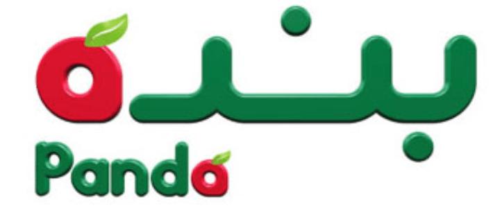 شركة بندة تعلن عن وظائف إدارية شاغرة في الشرقية وجدة