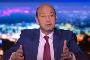 عمرو أديب يعلن توقف برنامجه لمدة شهر.. تفاصيل