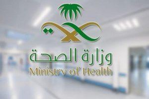 """""""الصحة"""": تسجيل 31 وفاة و2201 إصابة جديدة بفيروس """"كورونا"""" وشفاء 2051 حالة"""
