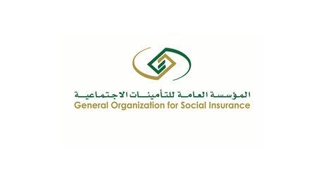الاستعلام عن التأمينات الاجتماعية 1441 برقم الهوية