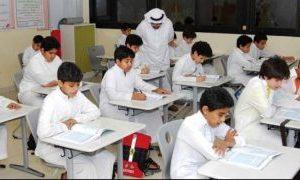 «وزارة التعليم» تأجيل تسجيل الطلاب في مرحلة رياض الأطفال عبر نظام نور