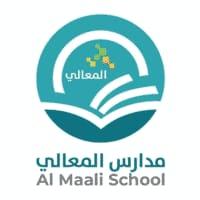 مدارس المعالي بالرياض تعلن عن وظائف تعليمية وإدارية شاغرة