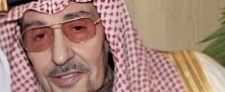وفاة الأمير خالد بن سعود بن عبدالعزيز عن عمر يناهز 95 عام