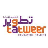 شركة التعليم القابضة تعلن عن توافر وظائف شاغرة للرجال والنساء