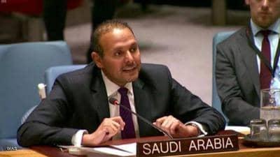 المملكة العربية السعودية تعلن عن تعاطفها مع القضية الليبية ودعم ليبيا
