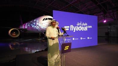 شركة أديل للطيران تعلن عن وظائف نسائية شاغرة في الرياض وجدة والدمام