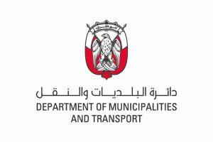 أبوظبي تعيد افتتاح المزيد من الحدائق والشواطئ العامة