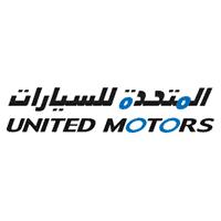 الشركة المتحدة للسيارات تعلن عن توافر وظائف إدارية شاغرة