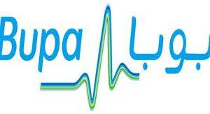 تعلن شركة بوبا العربية للتأمين الطبي عن توافر وظائف شاغرة