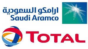 شركة آرامكو توتال للتكرير والبتروكيماويات تعلن عن توافر فرص عمل شاغرة