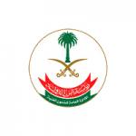 الإدارة العامة برئاسة أمن الدولة تعلن عن فتح باب القبول