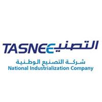 شركة التصنيع والتنظيف الوطنية توفر وظائف هندسية وإدارية