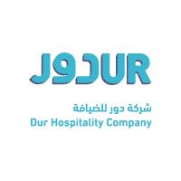 شركة دور للضيافة تعلن عن توافر وظائف شاغرة لحملة الدبلوم