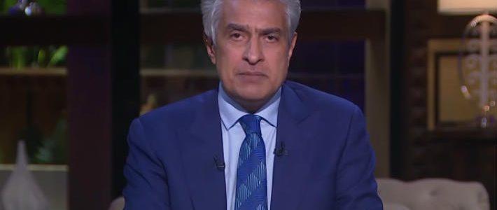 وائل الإبراشي يكشف عن انتمائه الرياضي: أنا أهلاوي بس محايد