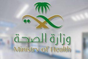 """تعرّف على آلية حجز موعد لتطعيم الأطفال من وزارة الصحة عبر تطبيق """"موعد"""""""
