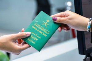 """تفادياً لإلغائها.. """"الجوازات"""" تحث المواطنين على استلام جوازات سفرهم بعد إصدارها أو تجديدها"""