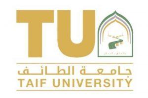 جامعة الطائف تعلن طريقة التسجيل في المجموعات الإلكترونية وموعد بدء التسجيل