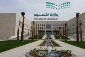 غداً.. الإداريون يعودون إلى مدارسهم ولا قرار رسمي بشأن آلية بداية العام