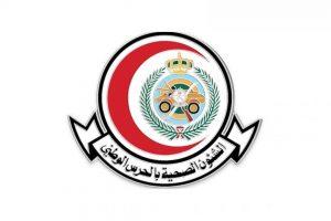 وزارة الحرس الوطني تعلن عن فرص تدريبية و وظيفية شاغرة للسعوديين والسعوديات