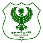 اتحاد الكرة عن أزمة المصري: وعدنا بمواجهة الإسماعيلي.. والمخطئ يتحمل خطأه