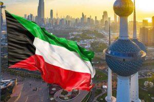 الكويت تضع شرطين للسماح بدخول مواطني البلدان المحظورة إليها غرِّد