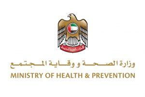 «الصحة» تجري فحص الـ«PCR» للكويتيين مجاناً بعيادة المسافرين