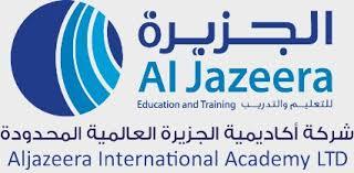 أكاديمية الجزيرة تعلن عن توافر وظائف أكاديمية شاغرة