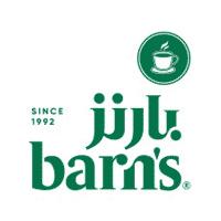 شركة بارنز تعلن عن وظيفة مدير إنتاج شاغرة