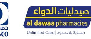شركة الدواء السعودية دمسكو تعلن عن توافر وظيفة شاغرة