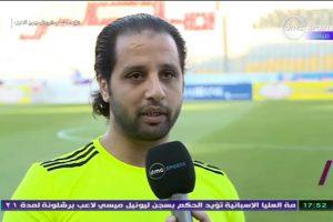 حسن مصطفى: نادم على الرحيل من الأهلي وكنت أتمنى تحقيق بطولة مع الزمالك
