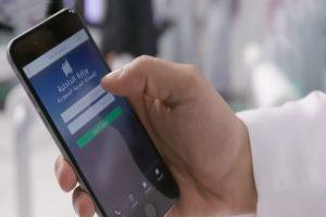 «المرور السعودي» يجدد التذكير بشروط وطريقة استخراج رخصة القيادة إلكترونياً