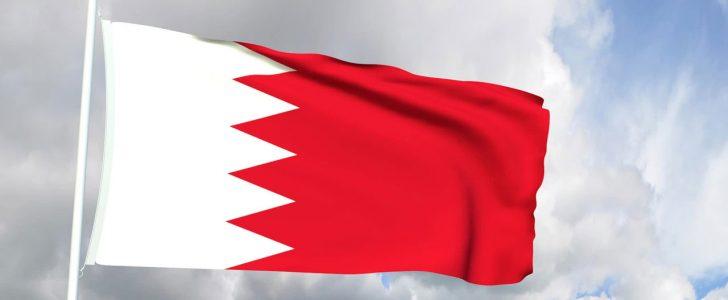 البحرين تتكفل رسميًا بفواتير الكهرباء والمياه للمواطنين حتى نهاية 2020
