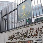 سفارة السعودية بالفلبين تعلن استقبال طلبات تأشيرات العمل.. وتحذر من مواقع التواصل