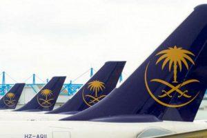 «الخطوط السعودية» تجدد التذكير بالتذاكر المجانية وعروض اليوم الوطني السعودي ال90