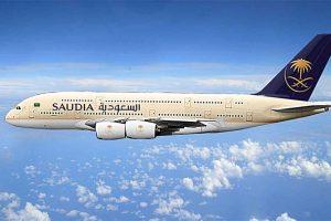 «الخطوط السعودية» تحدِّد قيمة تذاكر الأطفال والرضع