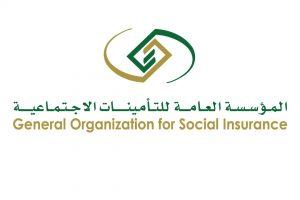 تمديد دعم العاملين السعوديين في منشآت القطاع الخاص.. تعرّف على الآلية والشروط