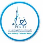 الجمعية الخيرية لمكافحة التدخين نقاء تعلن عن توافر وظائف شاغرة