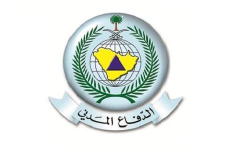 الدفاع المدني يعلن عن فتح باب القبول للرتب العسكرية (وكيل رقيب، عريف، جندي أول)