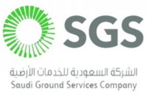 الشركة السعودية للخدمات الأرضية توفر وظائف هندسية شاغرة