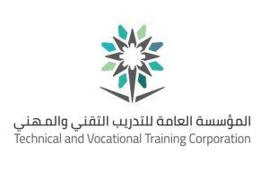 كلية ينبع للتقنية التطبيقية تعلن عن فتح البرنامج التدريبي الثاني