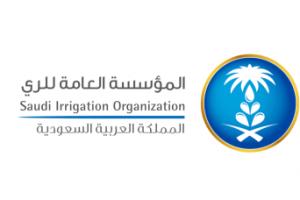المؤسسة العامة للري تُطلق برنامج الفرص التدريبية بالتعاون مع صندوق الموارد البشرية.