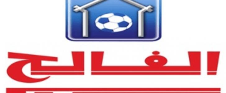 شركة بيت الرياضة الفالح تعلن عن توافر وظائف شاغرة للرجال والنساء