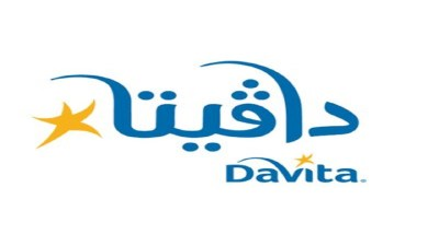 شركة دافيتا السعودية تعلن عن توافر وظائف شاغرة