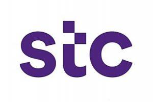 شركة الإتصالات السعودية STC تعلن عن توافر وظائف شاغرة
