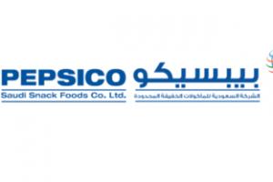 الشركة السعودية للمأكولات الخفيفة ببسيكو تعلن عن توافر وظائف شاغرة
