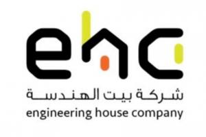 شركة بيت الهندسة EHC تعلن عن توفر وظائف شاغرة