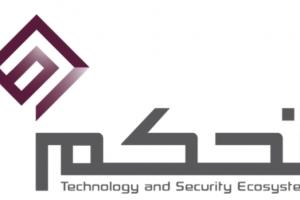 الشركة السعودية للتحكم الأمني والتقني عن توافر وظائف إدارية شاغرة